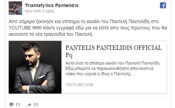 pantelidis-614x378