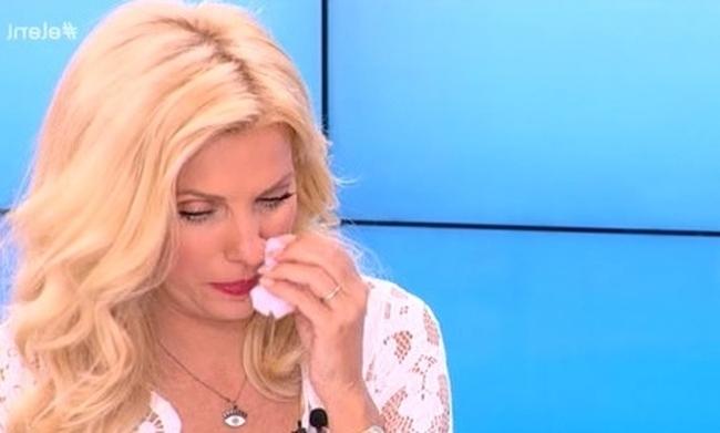 15c08ba3230 Ελένη Μενεγάκη: Δείτε γιατί έβαλε τα κλάματα στον «αέρα» της ...