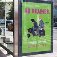 5 publicités provocantes anti-Trump dans les rues de NY