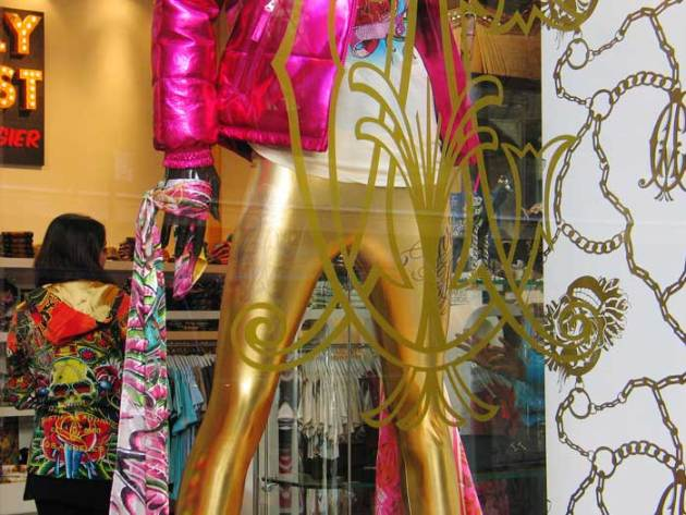 Gold Pants, 2008. photo by Fred Hatt