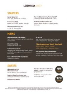 "Le menu ""Business Lunch"" de The Observatory Dubai"
