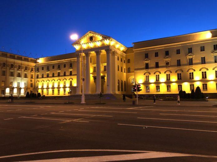 Minsk : Siège du KGB