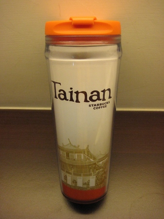 Starbucks City Mug Tainan Icon Tumbler