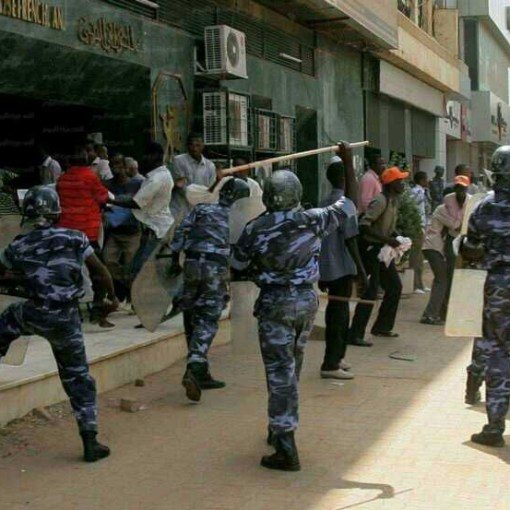 Sudan police septembre 2013 peoplesworld