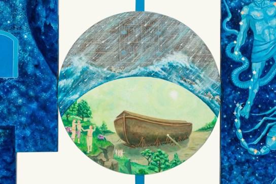"detail: ""Stars: The ANTEDILUVIAN Bible"""