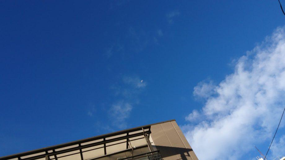空を写真で撮ったり、見つめたりして得ることができる癒し・若返り効果とは?