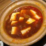 四川麻婆豆腐とから揚げの定食-やよい軒
