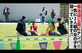 【大学生逆ナン】スラッエロ長身なエロいGカップの大学生モデルべっぴんの逆ナンプレイ動画!!【FC2動画】