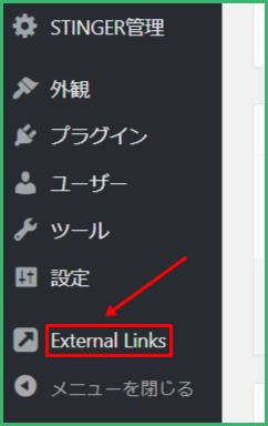 WP External Links