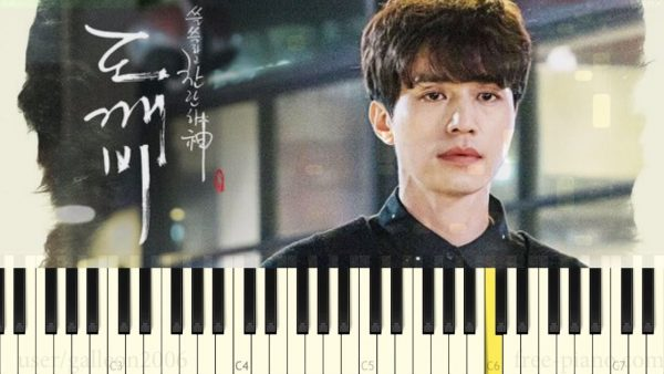 Goblin 도깨비 OST 7 – I Miss You소유 – Piano Tutorial