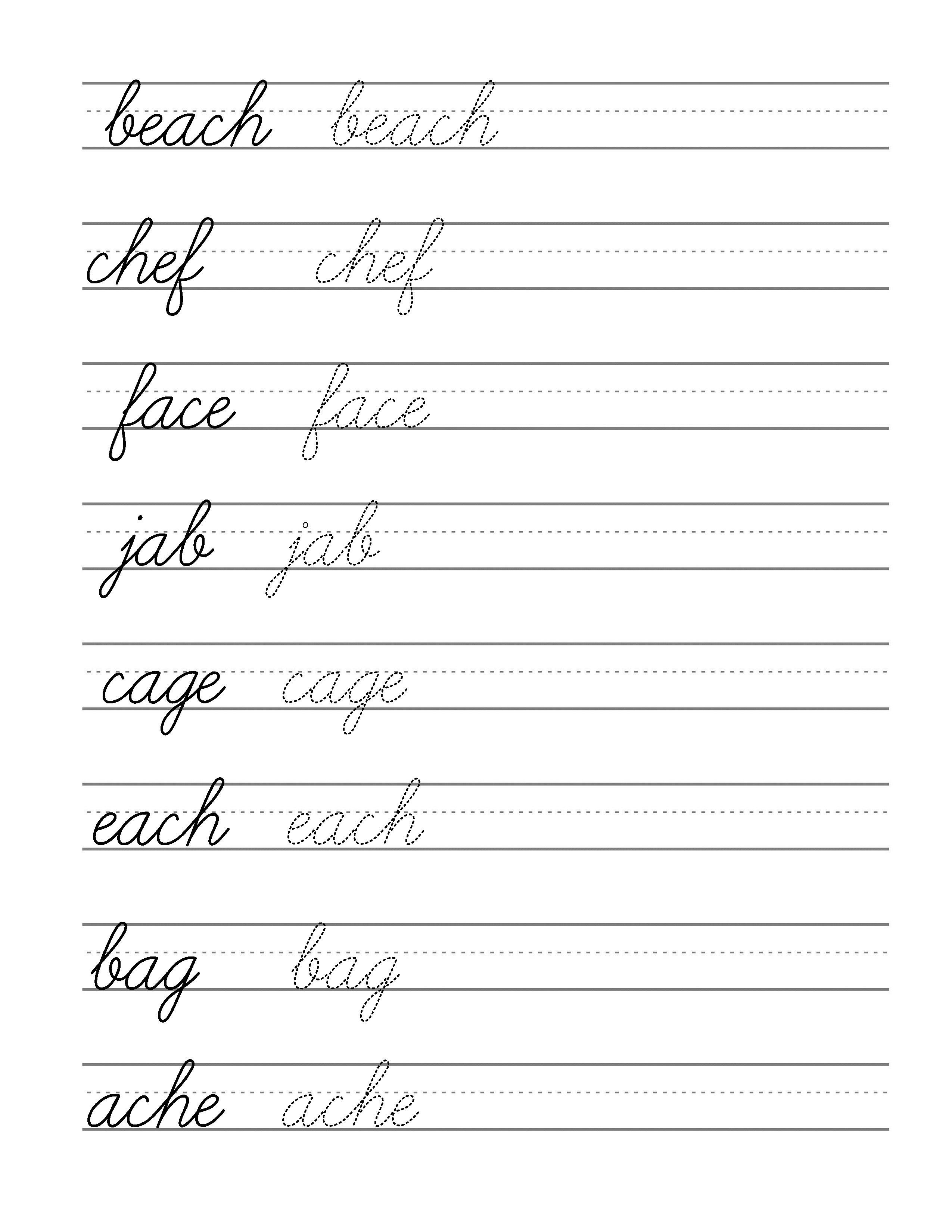 Abc Cursive Handwriting Worksheets 4 Cursive Alphabet