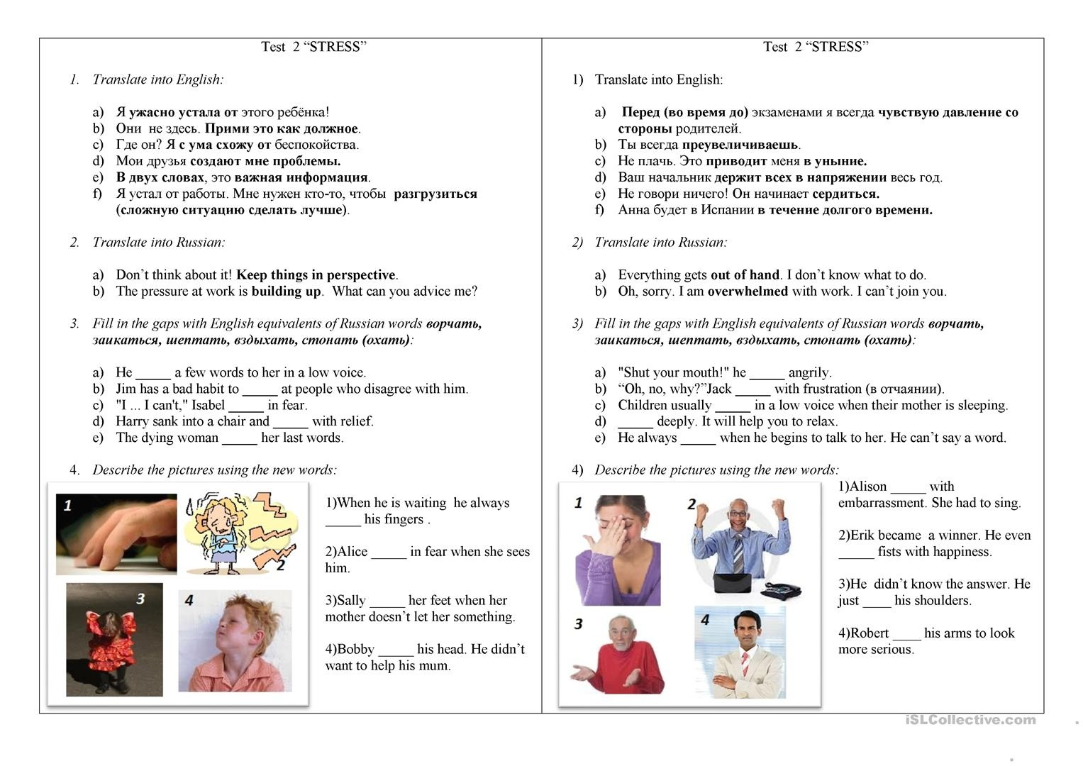 Printable Personality Quiz For Teens