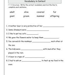 Needs Vs Wants Worksheet 2nd Grade   Printable Worksheets and Activities  for Teachers [ 1584 x 1224 Pixel ]
