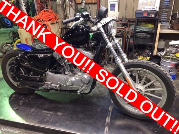 fs-sold-XL883-1024x768