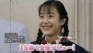 ツインズ教師の菅野美穂