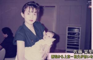 佐藤栞里の母親