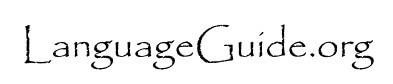 LanguageGuide.org