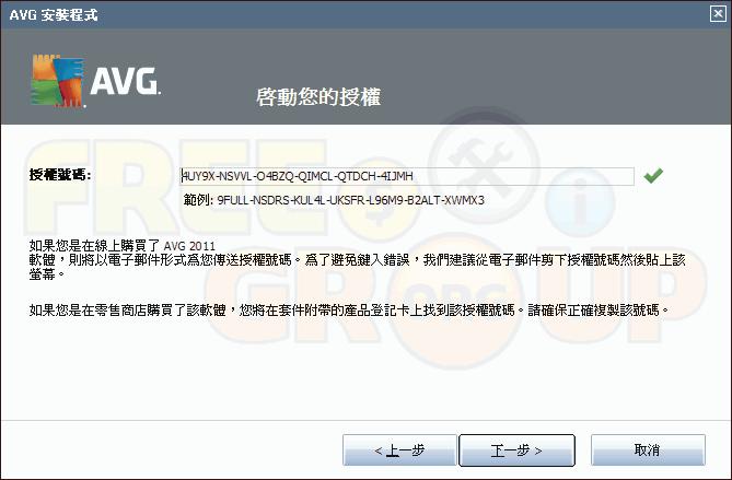 xp-2010-09-30-[3]
