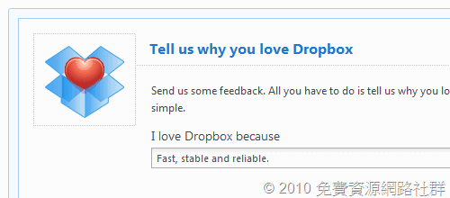 Tell us why you love Dropbox