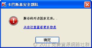 2011-02-13-[2]-xp