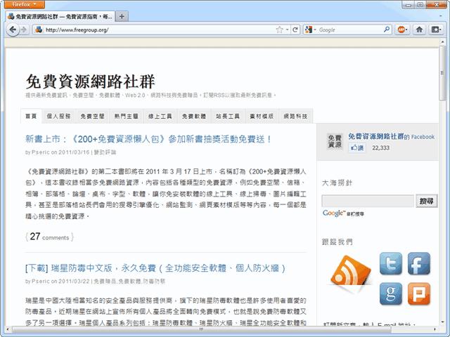 Firefox 4.0 on Windows 7