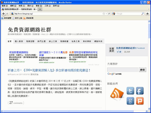 Firefox 4.0 on Windows XP