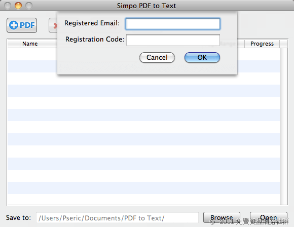 Simpo PDF to Text - Mac 專用 PDF 轉純文字檔軟體,限時免費