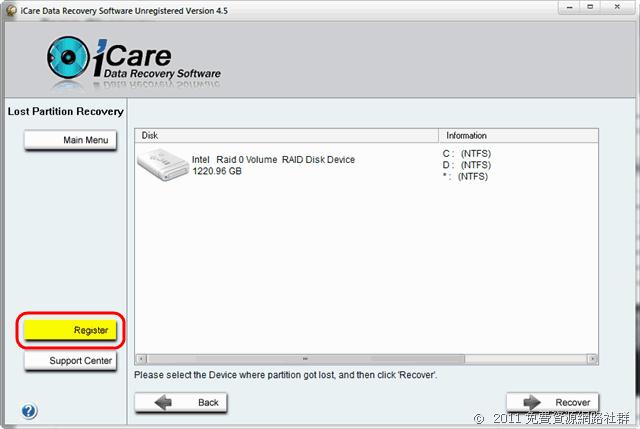 iCare Data Recovery 價值 $69.95 美元的硬碟救援軟體,限時免費