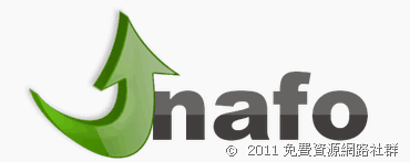 Jnafo 可以外連的圖片空間,無須註冊就能使用