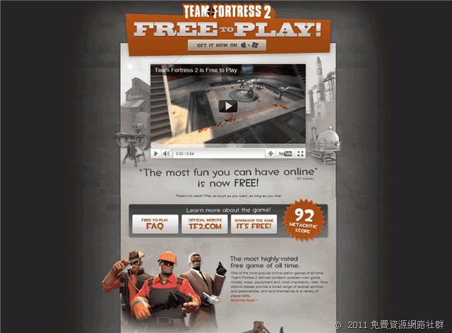 《Team Fortress 2》最好玩的多人連線射擊遊戲,現已永久免費!