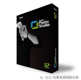 [下載] Zoner Photo Studio 12 專業相片管理工具,家用版限時免費
