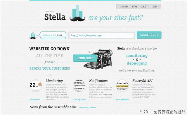 使用 Stella 監測網站、測試連線速率,發生異常時立即 Email 通知