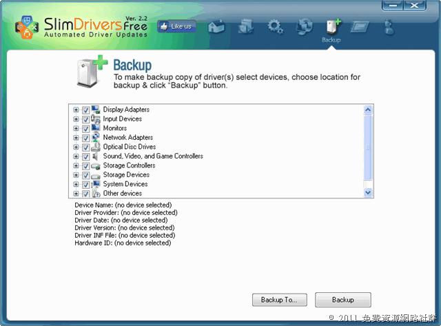 SlimDrivers 自動下載、更新硬體驅動程式,含備份還原功能