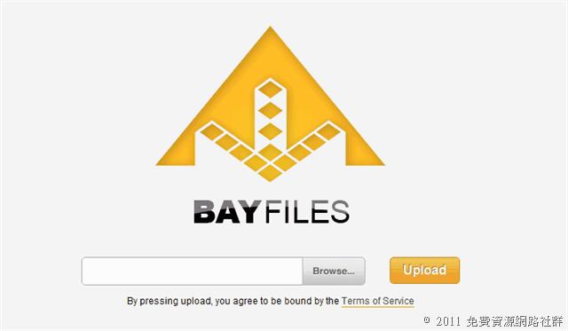 BayFiles 海盜灣創辦人推出免費空間服務
