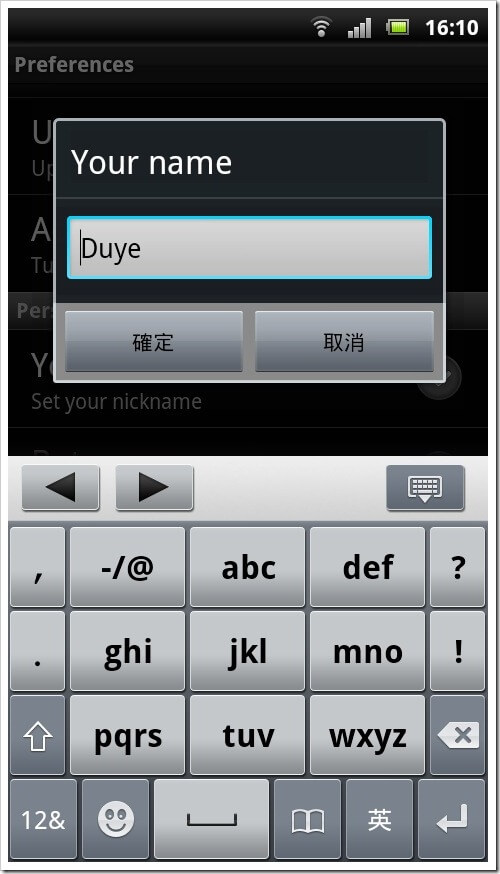 screenshot_2012-01-27_1610