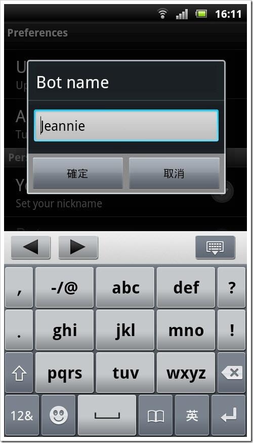 screenshot_2012-01-27_1611