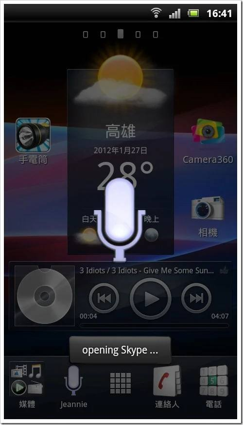 screenshot_2012-01-27_1641