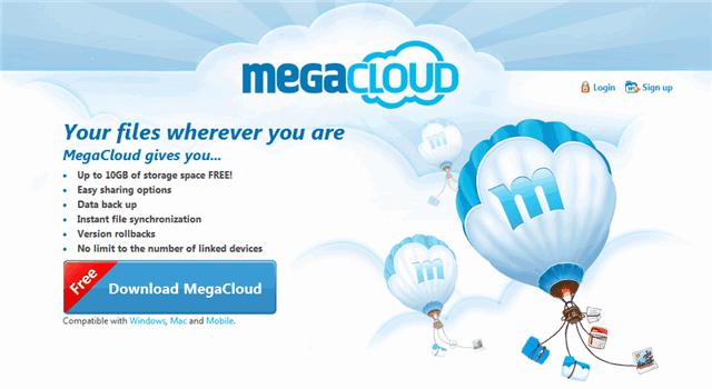 MegaCloud 雲端共享平台,10GB 超大容量免費送