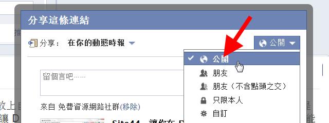 【只送不賣】Part 19: 網路中文網址註冊 100 元折價券(共 10 張)