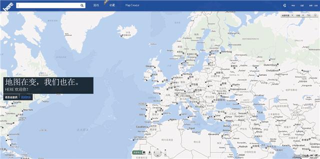 Nokia 也推出了地圖服務- HERE,功能相當齊全,還可以戴 3D 眼鏡來看地圖!