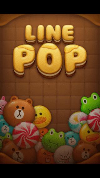LINE 推出可愛動物方塊遊戲「LINE POP」,好友可互相 PK 比分、搶排行!(iOS、Android)