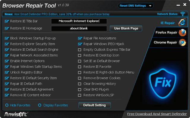 Anvi Browser Repair Tool:一鍵修復遭惡意程式綁架的瀏覽器、DNS 設定