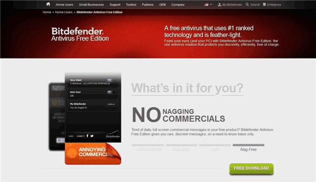 Bitdefender Antivirus Free Edition 免費版來了,又一個免費防毒軟體新選擇!