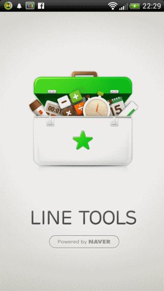 [App] LINE Tools-集合許多日常生活小工具的應用程式,讓生活更方便有趣!