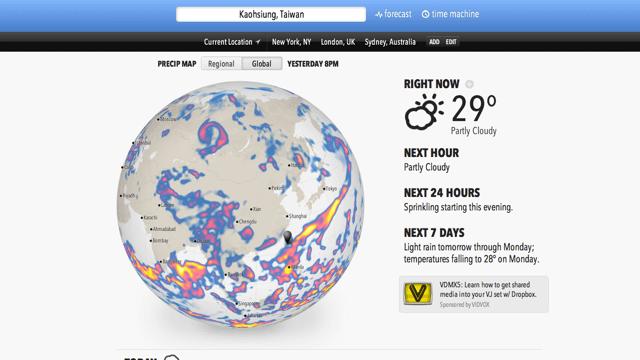 Forecast 帶給你完整、即時更新的氣象報告,掌握世界各地天氣狀況 via @freegroup