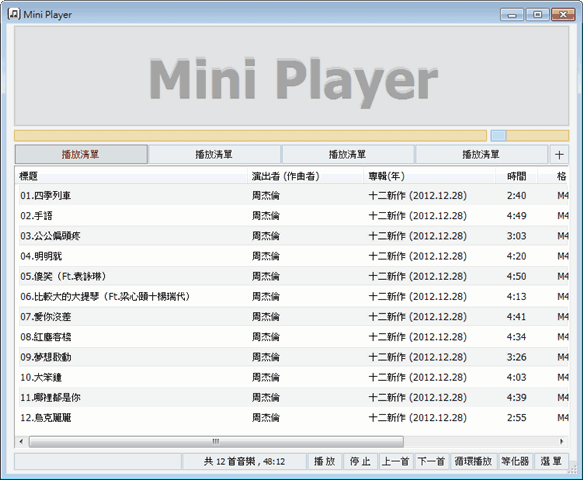 Mini Player