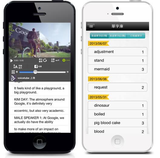 VoiceTube 推出 iOS App,在手機上也能輕鬆學英文