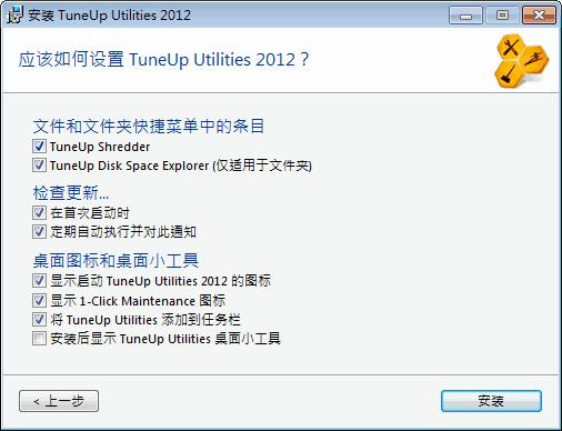 2013 07 20 2