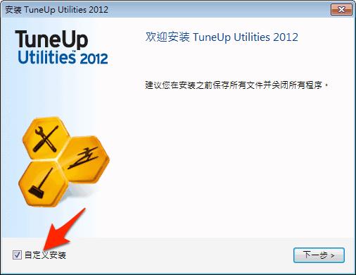2013 07 20 1