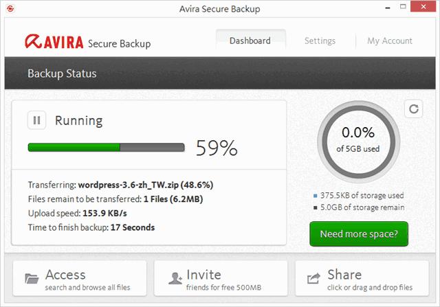 Avira Secure Backup 小紅傘雲端儲存、檔案同步工具(免費 5 GB 空間)